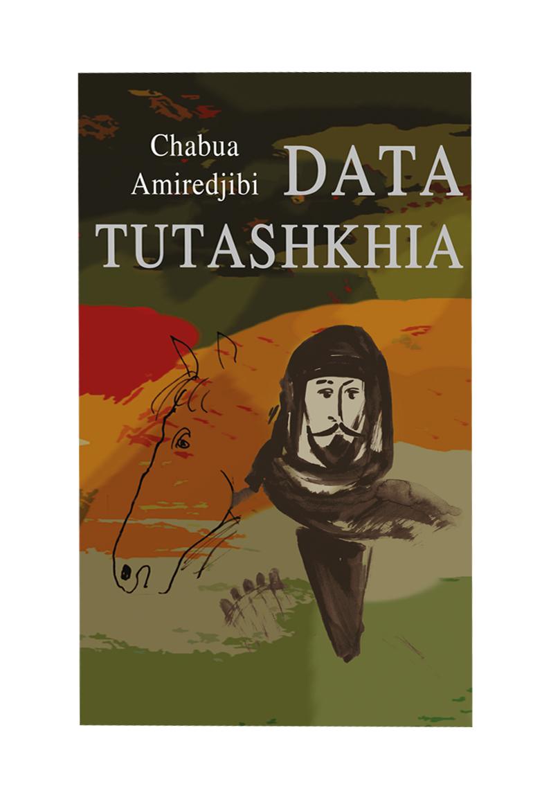 data-tutuashxia