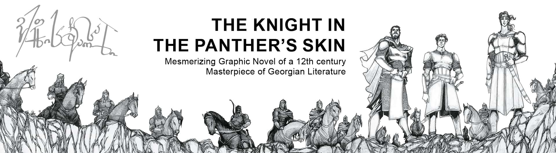 The-Knight-In-The-Panther's-Skin