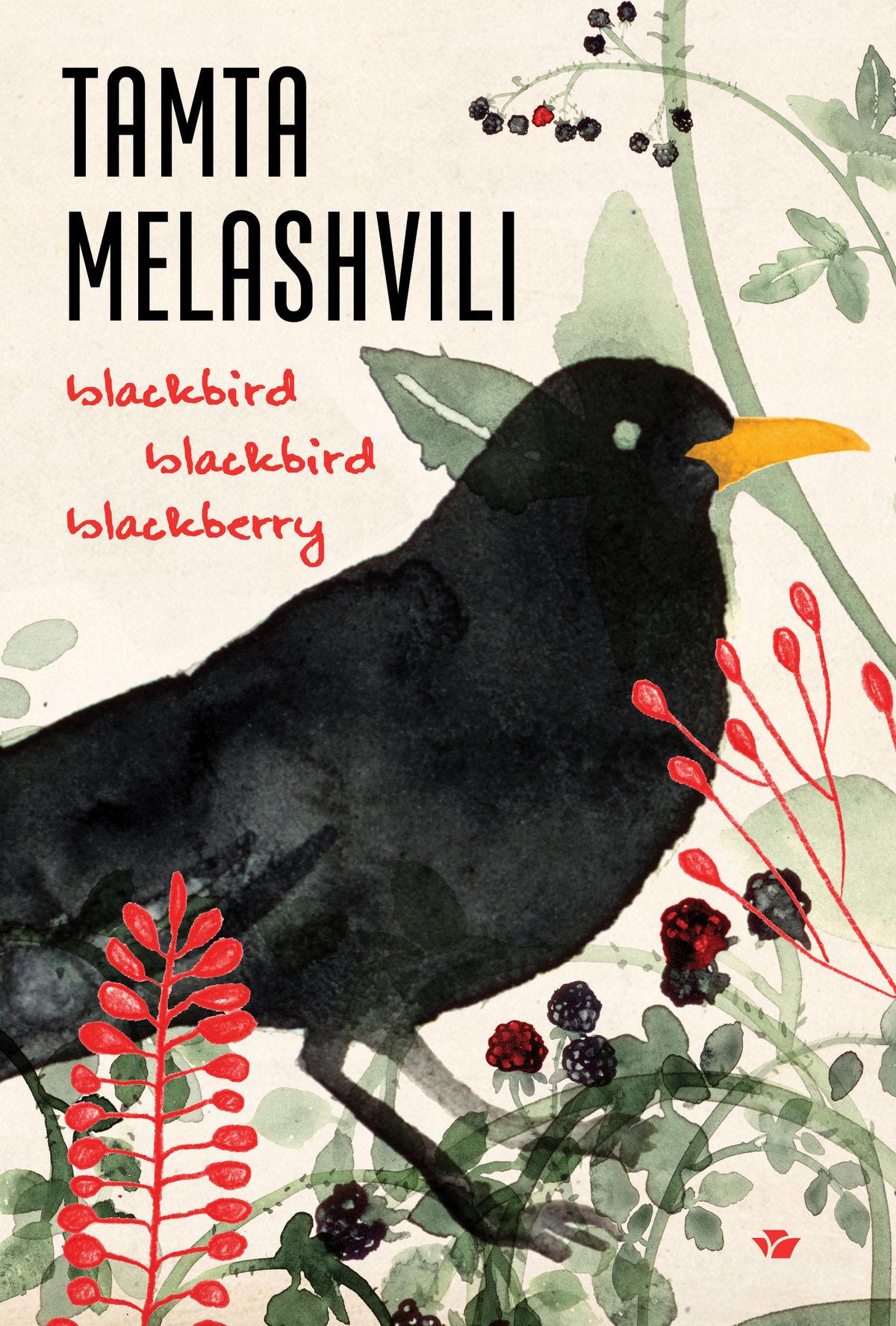 Blackbird_Blackbird_Blackberry_cover_1