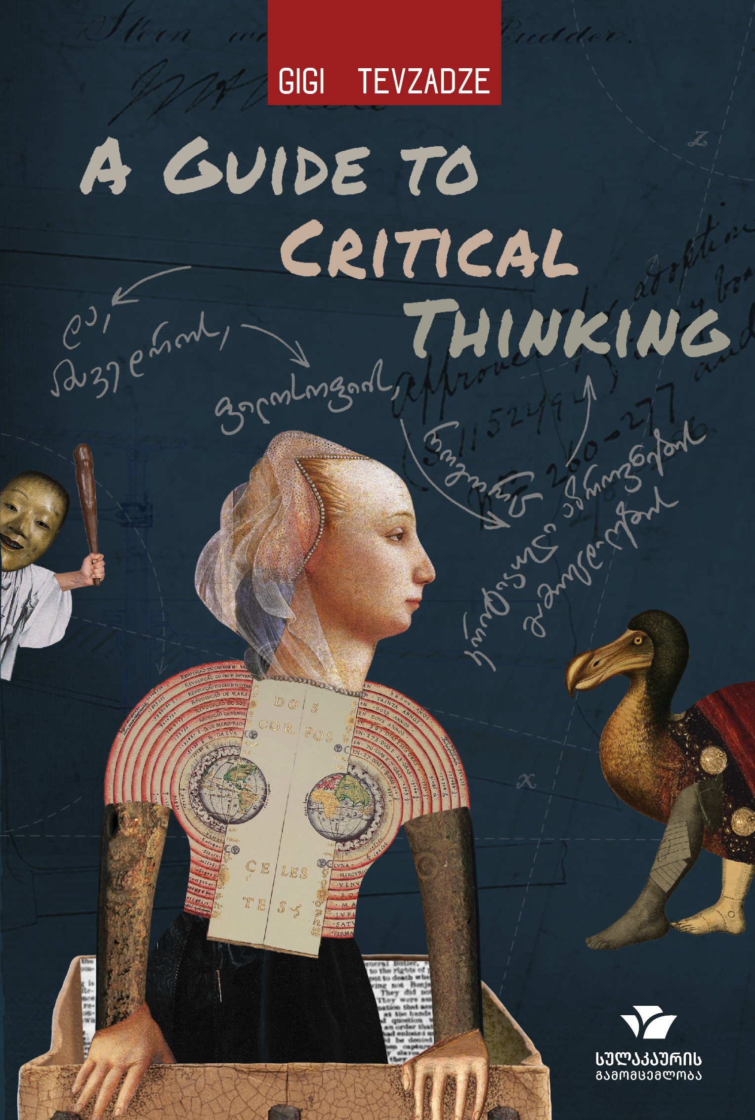 A Guide to Critical Thinking